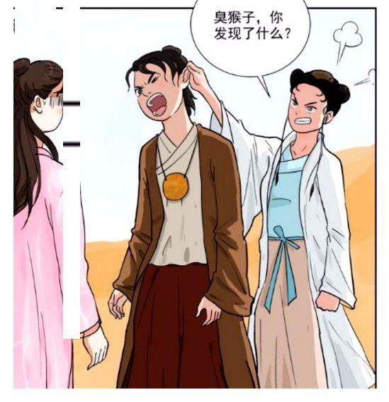 恶搞漫画:紫霞仙子手里的紧箍咒|大话西游|紫霞|恶搞