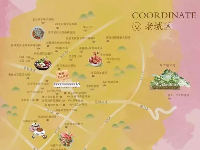 """成都龙泉驿这份美食手绘地图请收下!""""按图索骥""""吃遍龙泉"""