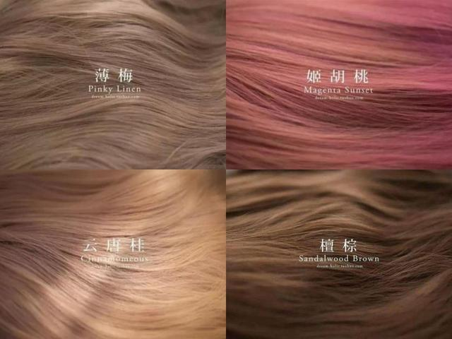 色殴美图片_千万别染这些发色,太美太显白了吧!