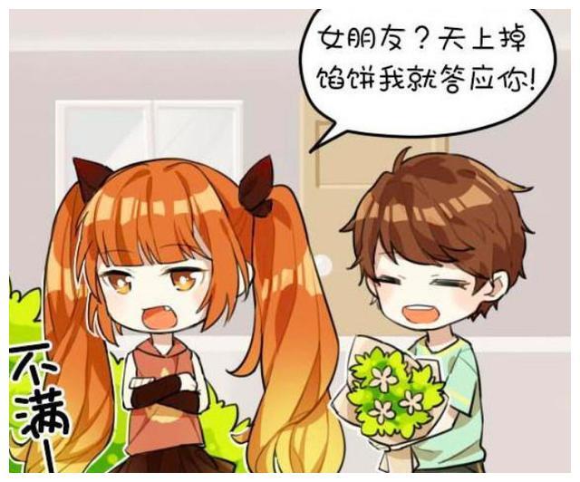 王者荣耀:原来安琪拉答应做刘禅女朋友,都是因为孙尚香神操作!