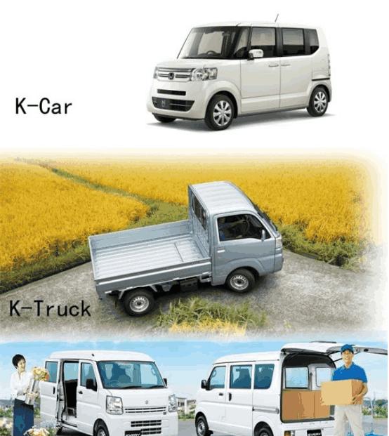 最新调查: 日本最热车竟是K-Car! 浅析欧尚A800在国内潜力