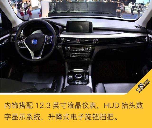 五图解车:百公里综合油耗1.8L 汉腾X7 PHEV