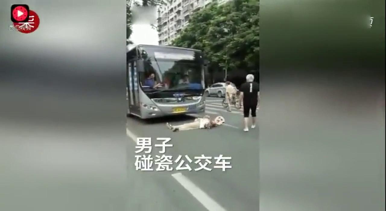 奇葩!实拍男子躺公交车底碰瓷 伸手捡20元被民警拖出
