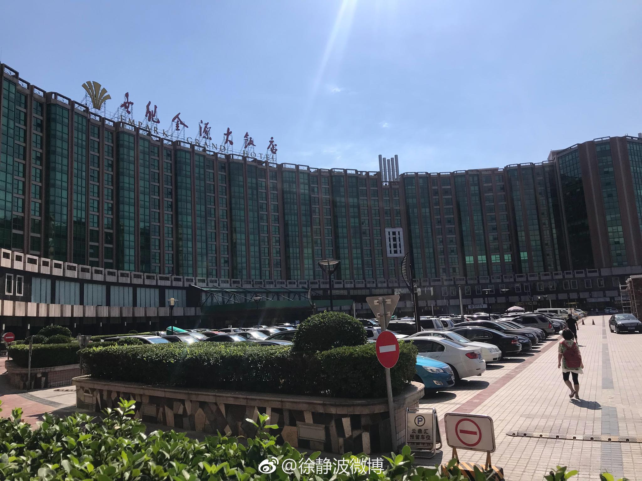 昨夜花了1100元钱入住北京世纪金源大酒店,前台说,给你升级到套房