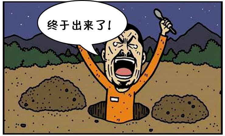 恶搞方向:越狱时选对羽毛很重要网漫画漫画图片