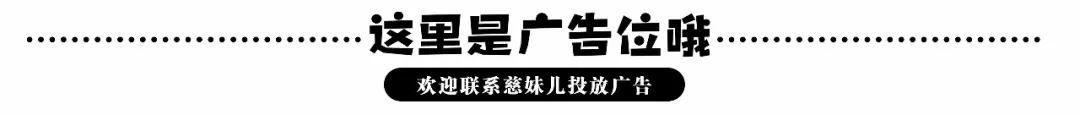 「慈文剧乐部|心跳季」《风暴舞》邀您见证一场精尖信息战