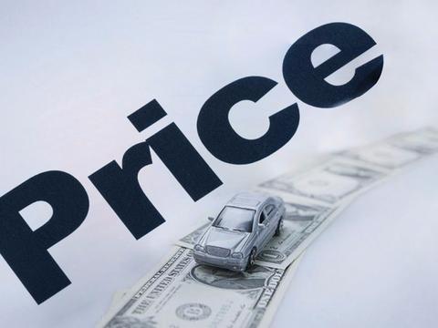 王福重:车价应该再降一半