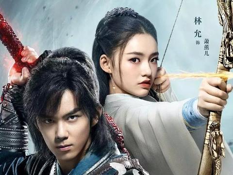 电视剧上新(9.3-9.9)|吴磊,林允携斗破苍穹震撼来袭图片