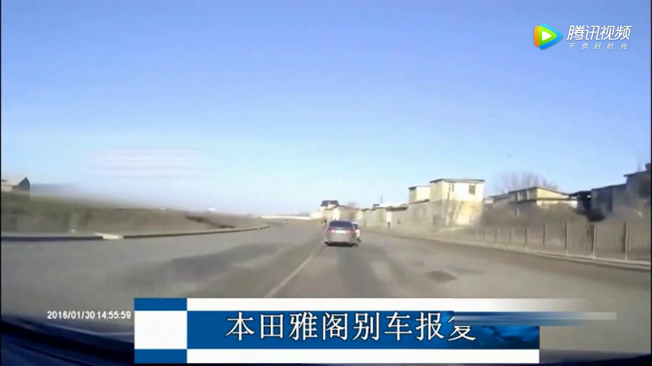 本田雅阁时速100被别车顿时怒了,司机接下来的动作太解恨了