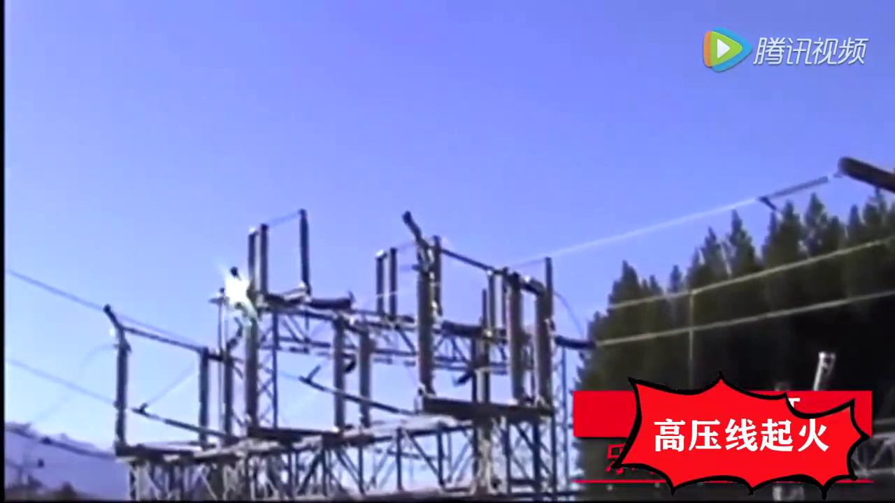 挖掘机挖断3万伏高压线爆炸起火,绝非蓝翔毕业!