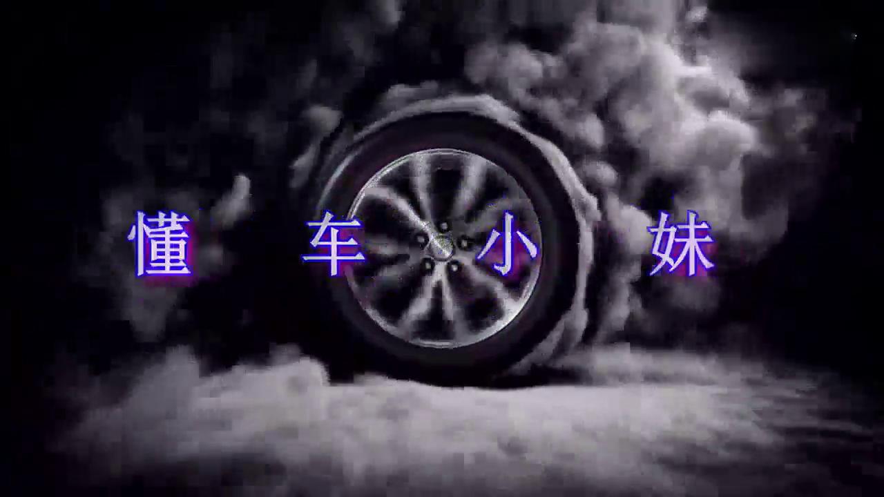 2018款福特蒙迪欧!内饰高清实拍