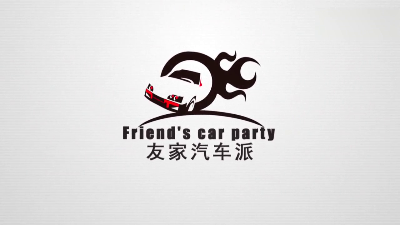 """广州车展最让人期待的一款车型,丰田""""奕泽""""或将成为黑马"""