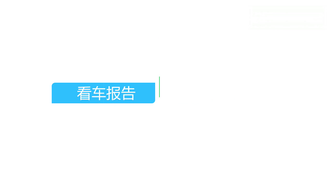 视频:做工质感都相当不错!纳智捷大7SUV销量却倒数第一,堪忧