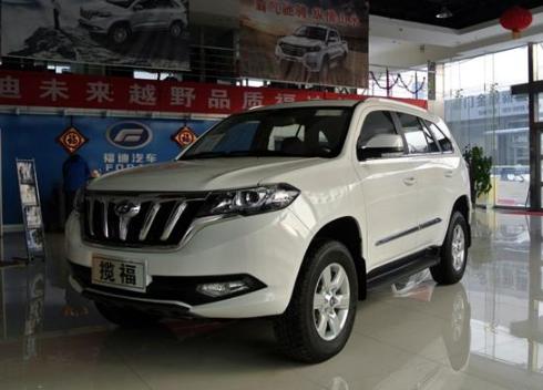 福迪揽福新增车型正式上市,售价,16.38万元,采用非承载式车身
