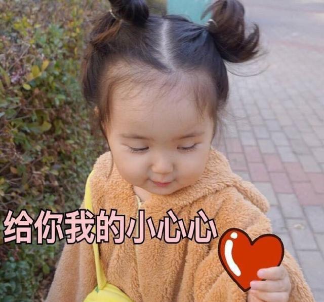 这个出生在内蒙古的小女孩,以丰富的表情和可爱俏皮的性格,笼络了一大