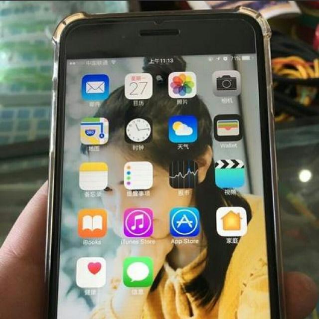 苹果7Plus相当于安卓机中v苹果的手机说出大富翁3安卓版图片