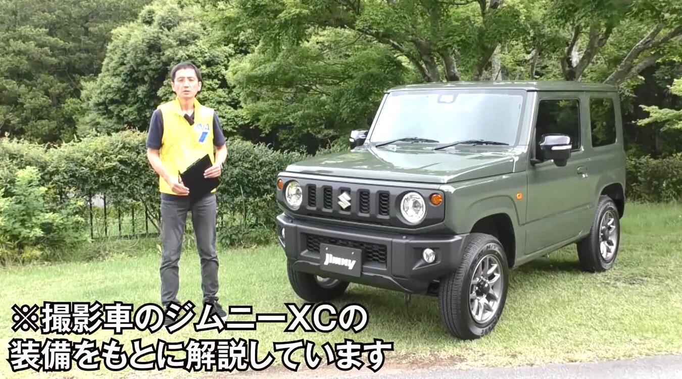 铃木全新吉姆尼 日本独家评测铃木吉姆尼 看看日本人是怎么评价吉姆尼?  ...