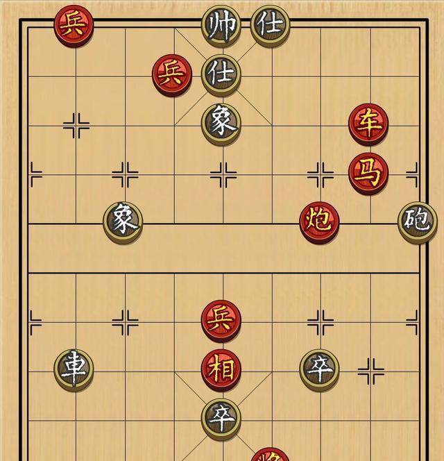 中国棋牌象棋残局第二盘残局