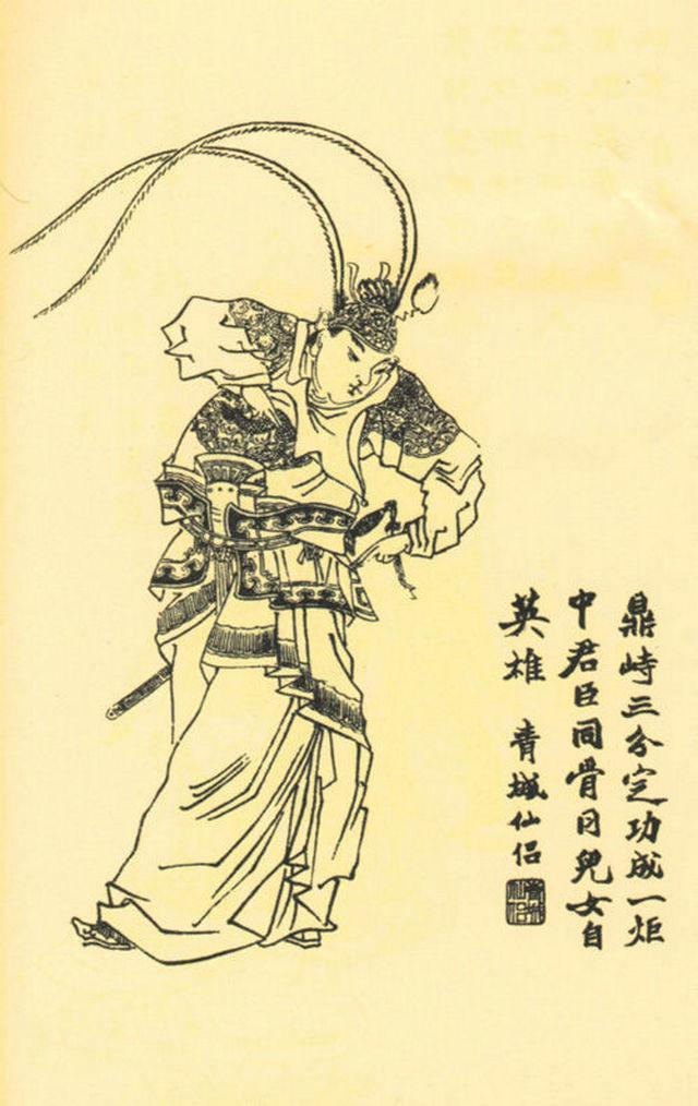东吴周瑜一代英才,二十四岁就被封为建威中郎将,帮着孙策开疆拓土,