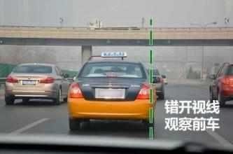 老司机开车为什么不出事故,这些小技巧你都知道吗?