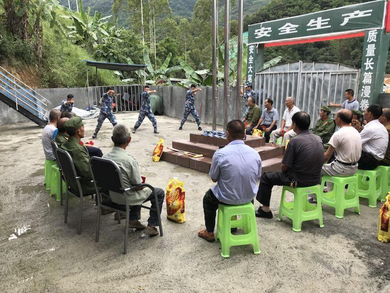 贵州余安高速中铁四局项目部开展八一建军节主题活动