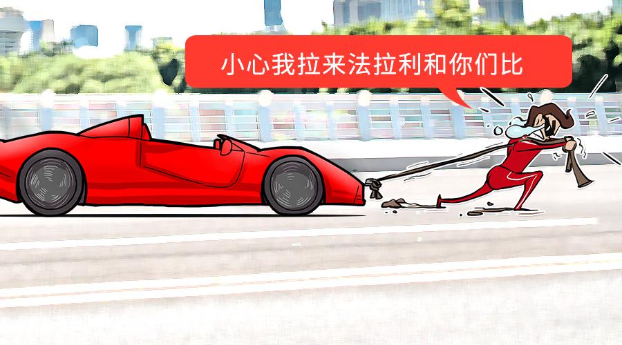 大众为啥能同级第一?最热新车也被干趴下了!