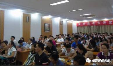 中国传媒大学2018年自主招生相关问题答疑