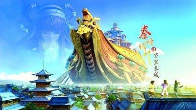 秦时明月系列动漫,2007年开始,从百步飞剑,夜尽天明的相继播出,流沙和