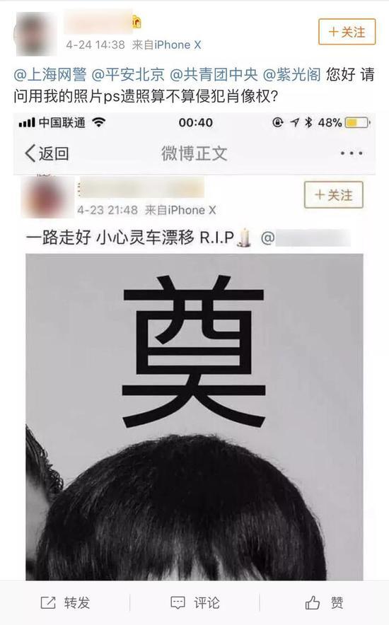 还出规范指南 蔡徐坤粉丝刚演了出饭圈年度大戏