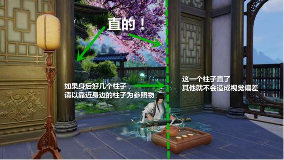 【剑网三重置版】 新手小白 截图教程  入门篇