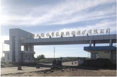 陕西榆林胜利煤矿瞒报事故 迷信活动大行其道