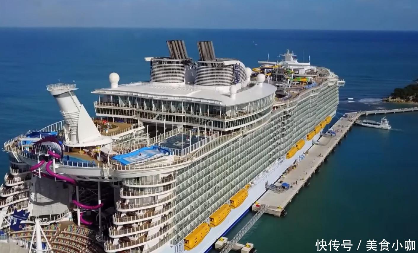 最大游轮_世界上最大的游轮耗资超过70亿?比泰坦尼克号都要长