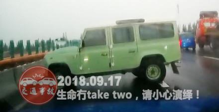 中国交通事故合集20180917:每天10分钟国内车祸实例