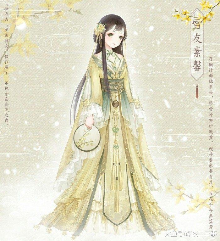 十二星座专属射手暖暖公主造型,狮子座女王范,天秤座超级美丽!属鸡的奇迹座男什么性格图片