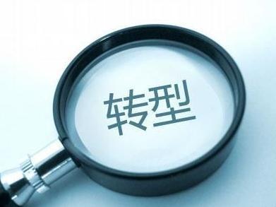 绿色理念助推中国经济转型升级,实现效率变革,使中国经济增长的
