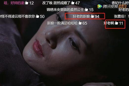 凌云彻大婚媳妇被说整容脸,演员暴风哭泣:说我丑可以,但没整容