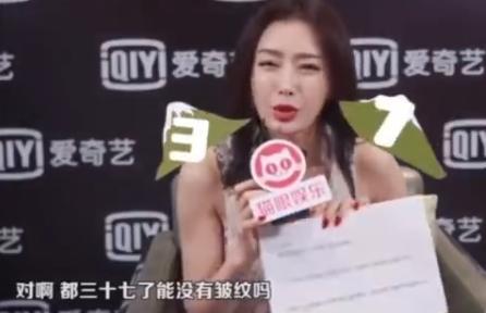 """秦岚被质疑""""变脸"""",她回应:因为于正对我的颜值要求太高了!"""