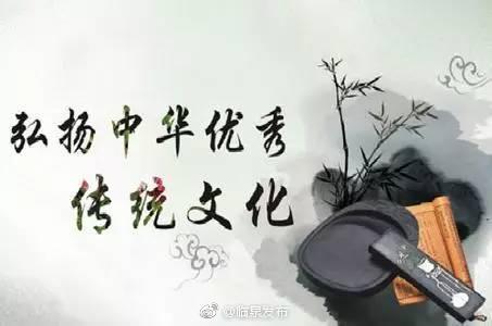 周鑫书法名师工作室成立暨揭牌仪式在安徽阜南城关黄寨小学举行