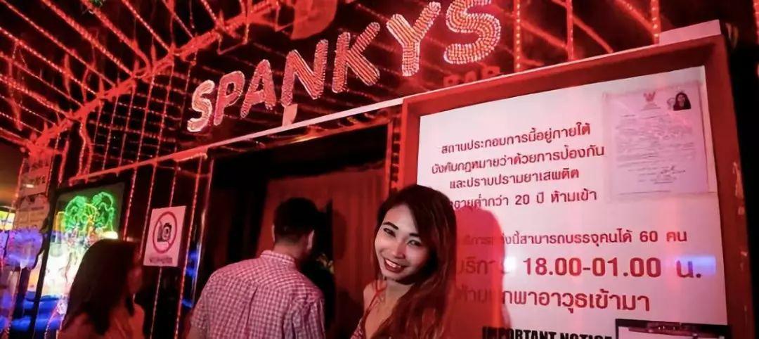 收藏  泰国曼谷酒吧街nana plaza最全攻略图片