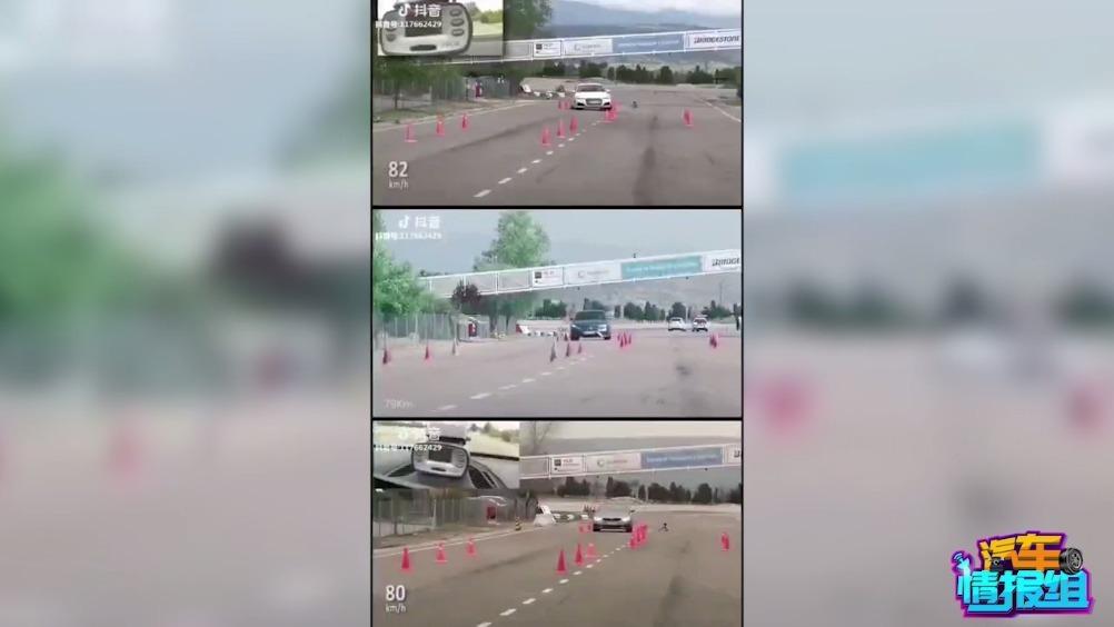 奥迪vs奔驰vs宝马,麋鹿测试