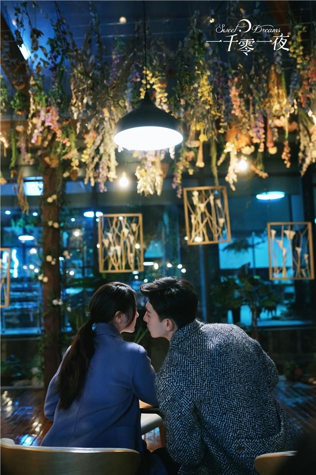 《一千零一夜》今晚收官  迪丽热巴邓伦互愈相爱伴成长