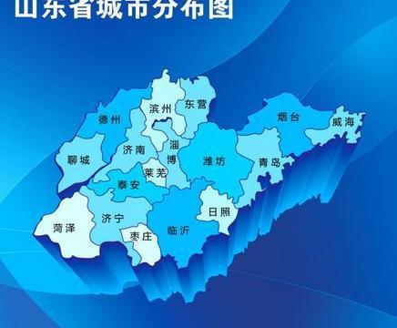 山东省地�_山东省面积最大的地级市,曾是\