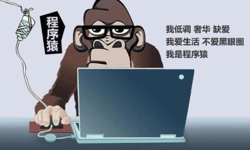 那些因为年纪大被辞退的程序员最后都去了哪里?