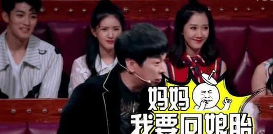 曹西平多次称杨迪为丑八怪,很多人问曹西平表情倒计时30s动态红包