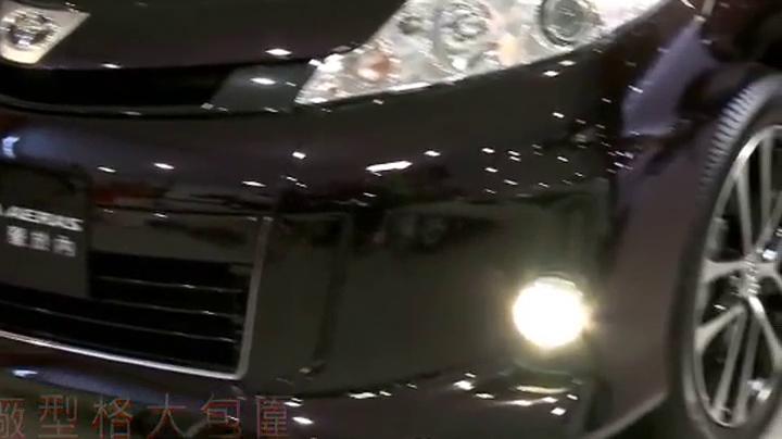 丰田全新普瑞维亚,空间大到不行,果然是香港热销车