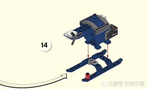 只用10分钟,乐高积木制作直升飞机,10759系列搭建图纸!
