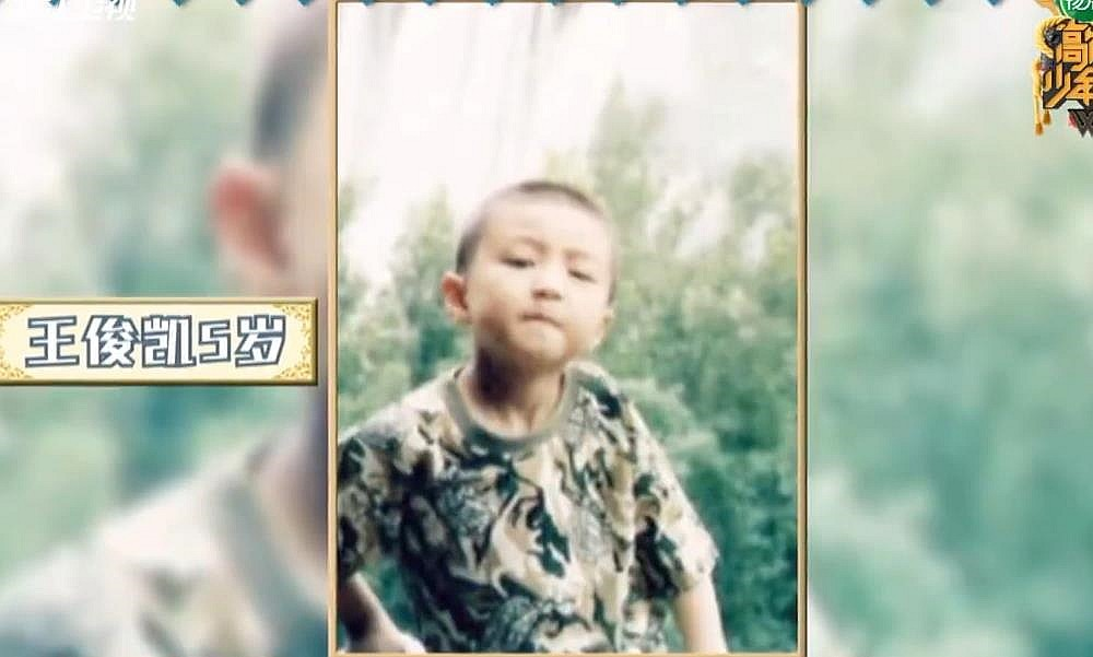 王俊凯小时候照片曝光,网友:又要留下我的水晶眼泪了