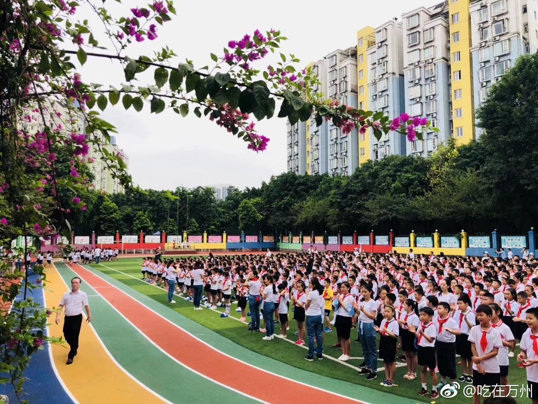 龙湖重庆巴蜀师生开学第一天家长和小学一起香坊区小学图片