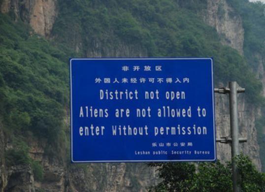四川父亲渡河峡谷,于今还避免避免本国人进入,看完你就皓白了!
