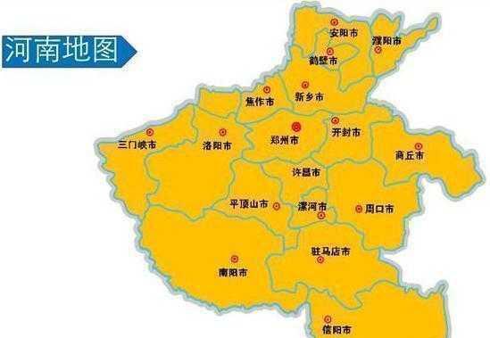 河南各县人口_河南 –